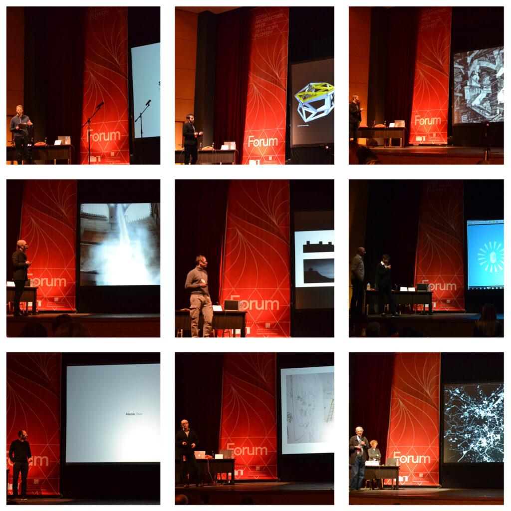 презентации на сцена